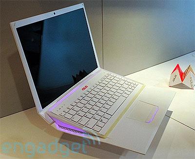 ASUS sliding keyboard