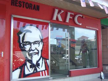 KFC offers free WiFi hotspots in Malaysia - Kongtechnology.