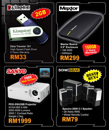 Maxtor external hard disk. The BenQ 16X DVD+R looks pretty cheap too.