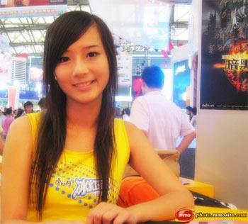 PC Fair girl