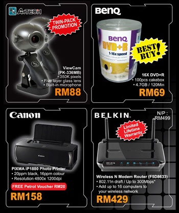 BenQ DVD