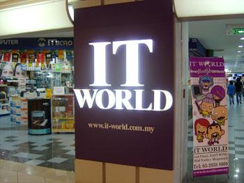 IT World