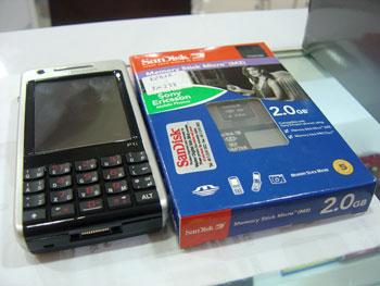 Sony M2 card