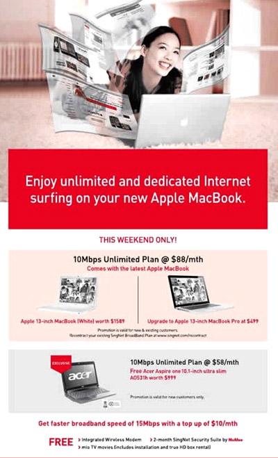 Macbook promotion